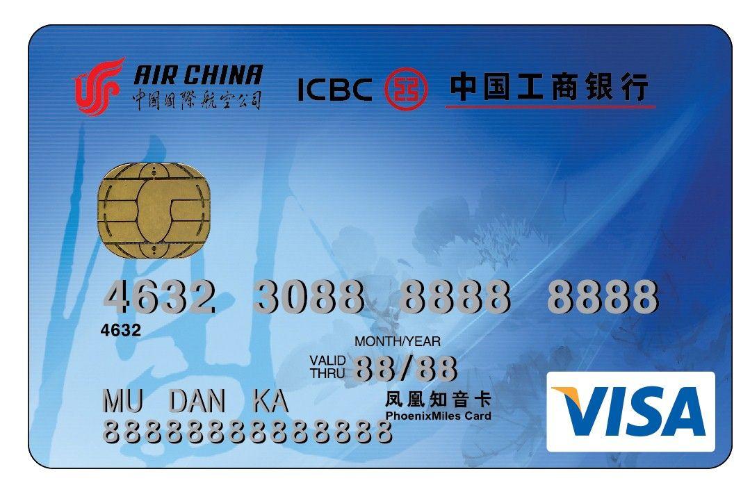 国航知音牡丹信用卡