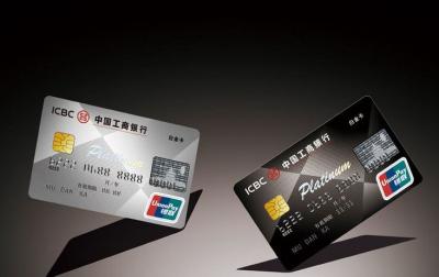 工商银行信用卡提额 走过路过不要错过