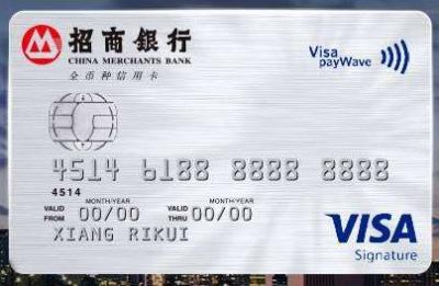 信用卡积分怎么用最划算?行积分怎么用划算?