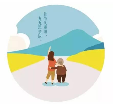 【每日话题】重阳节为父母买单了吗?