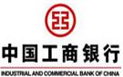 工商银行信用卡交通卡调额消费返礼活动