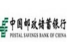邮储银行信用卡商超季,悦享星期六(江西)