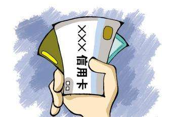 信用卡积分怎么用最划算?